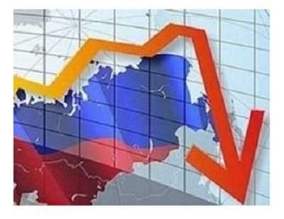 Россия в 2015